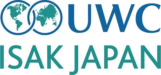 学校法人  ユナイテッド・ワールド・カレッジISAKジャパン