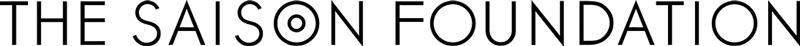 公益財団法人  セゾン文化財団