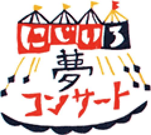 社会福祉法人 阪南福祉事業会  岸和田学園